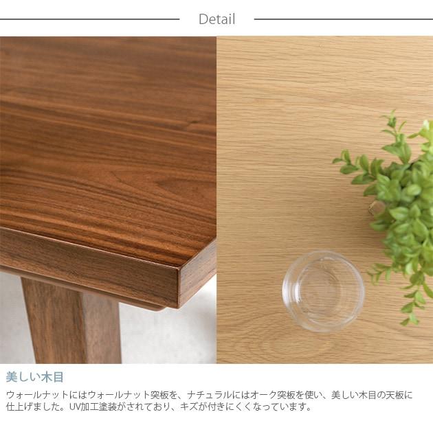 SARTOS リビング長方形こたつテーブル 幅120cm  こたつ コタツ 炬燵 コタツテーブル ローテーブル センターテーブル おしゃれ 木目 長方形