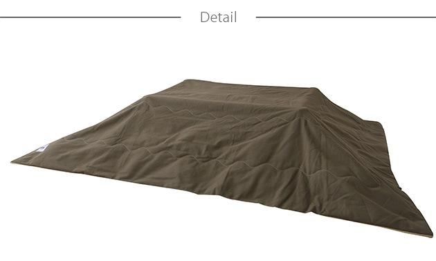 撥水加工 薄掛けこたつ布団 長方形 190×230cm  こたつ布団 コタツ布団 長方形 男前 メンズライク カーキ グレー カッコいい シンプル 撥水加工
