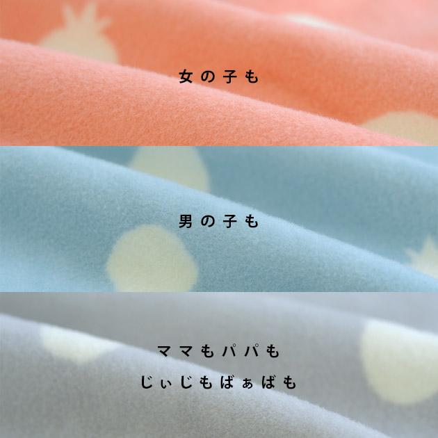 こどもと暮らしオリジナル ふわふわ綿毛布スリーパー あわ玉  スリーパー 綿毛布 冬 ベビー 日本製 男の子 女の子 赤ちゃん 出産祝い ギフト