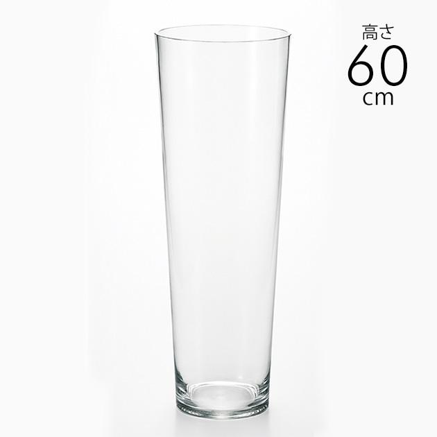 フラワーグラス 直径22×高さ60cm  花瓶 ガラス おしゃれ フラワーベース 円柱 花器 シンプル クリア 北欧 透明 大きな インテリア 室内 大きい 飾り
