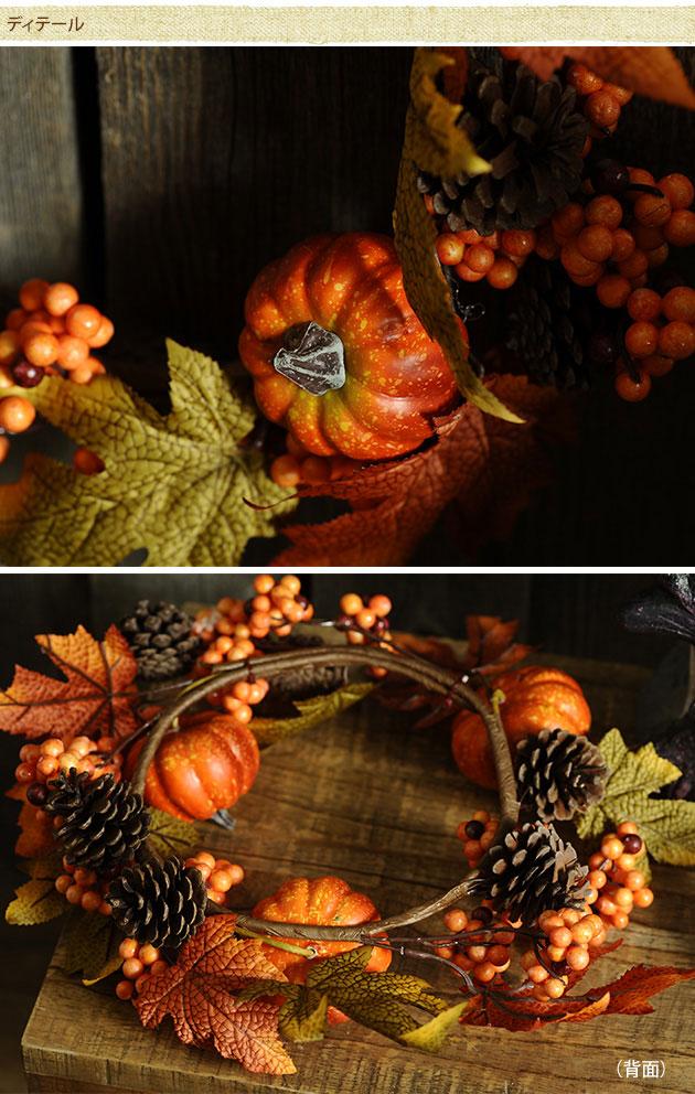 ハロウィン雑貨 パンプキンリース  かぼちゃ 壁掛け ウォールデコ インテリア 飾り 楽しい ハッピー ナチュラル 自然な 装飾 カフェ