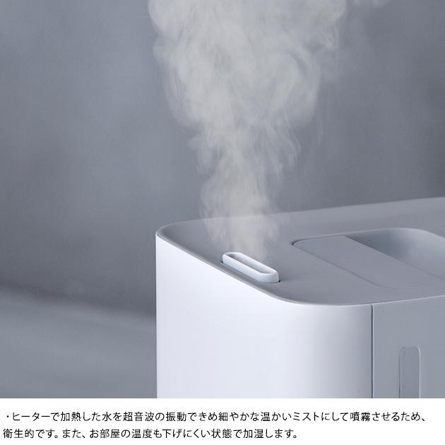 ハイブリッド加湿器 ボクシー  加湿器 ハイブリッド 超音波 大容量 8畳 上から給水 おしゃれ シンプル 自動調節 オフタイマー