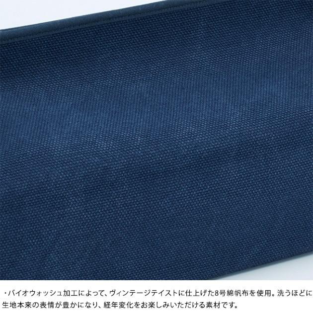 QUARTER REPORT クォーターリポート ティッシュケース エイジ  吊り下げ ティッシュケース 壁掛け ボックス シンプル 日本製 帆布 シンプル 無地 ギフト プレゼント