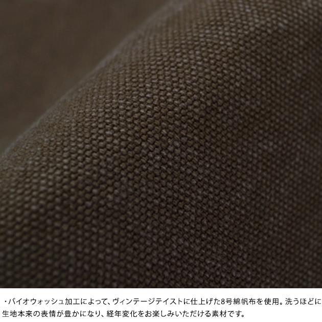 QUARTER REPORT クォーターリポート クッションカバー 45×45cm エイジ  クッション カバー 帆布 コットン 正方形 日本製 シンプル 無地 角型 ギフト プレゼント