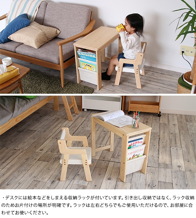 Kids Study Set -allure-  幼児 机 椅子 セット 木製 キッズデスク チェア 学習机 学習デスク おしゃれ