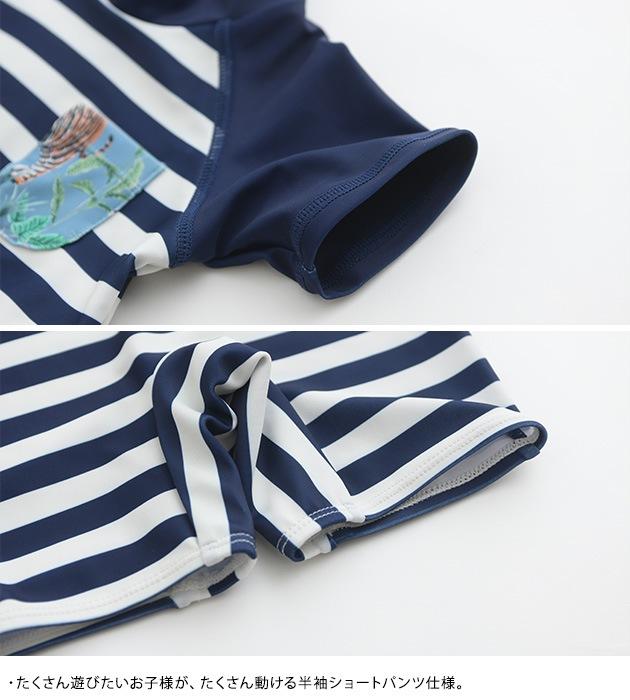 OCEAN&GROUND オーシャンアンドグラウンド  BOY'Sベビーラッシュオール   オーバーオール水着 全身水着 男の子用 ベビー水着 水遊び プール 海水浴 川遊び 乳幼児 乳児