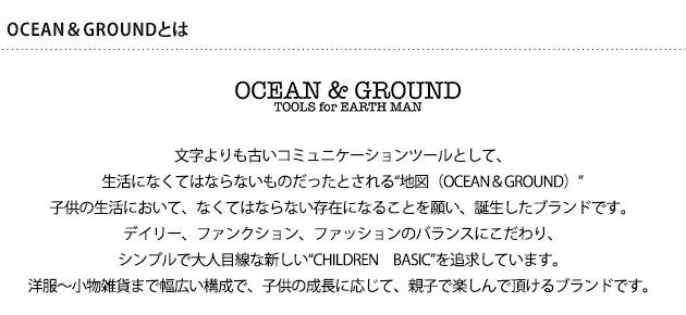 OCEAN&GROUND オーシャンアンドグラウンド  浴衣ワンピース   ゆかた ワンピース型 帯 フレア 花柄 女の子 セット 夏祭り 花火大会 かわいい