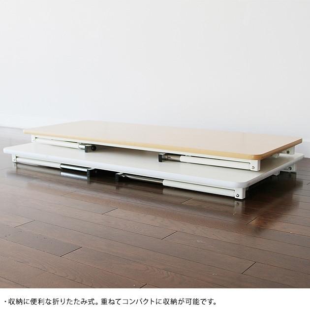 PLETO プレト Folding Table 450  折りたたみ テーブル 机 高さ調節 学習机 保育園 家具 幼稚園 個人塾 おしゃれ