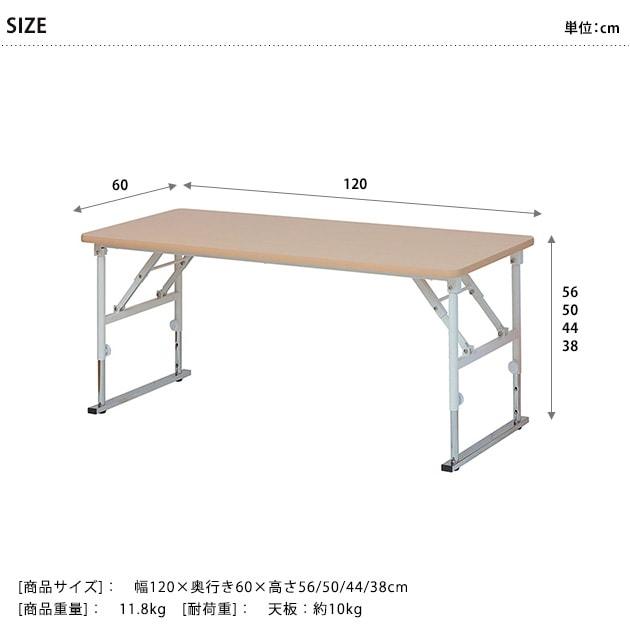 PLETO プレト Folding Table 600  折りたたみ テーブル 机 高さ調節 学習机 保育園 家具 幼稚園 個人塾 おしゃれ