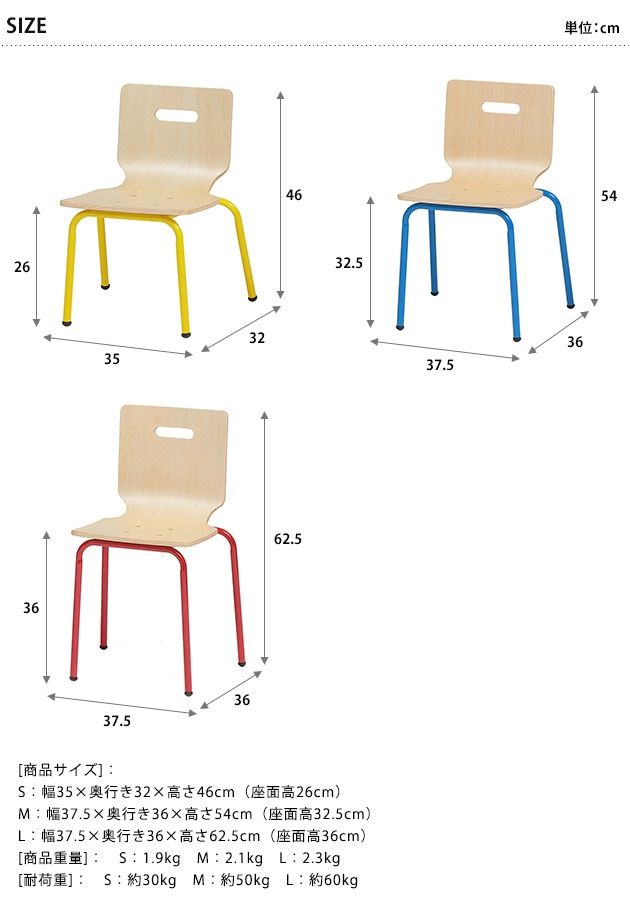PLETO プレト Steel Chair  キッズチェア スチール スタッキング 保育園 家具 幼稚園 個人塾 おしゃれ かわいい 椅子 いす