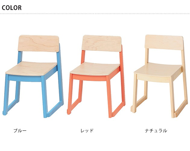 PLETO プレト Wood Chair  キッズチェア 木製 スタッキング 保育園 家具 幼稚園 個人塾 おしゃれ かわいい 椅子 いす