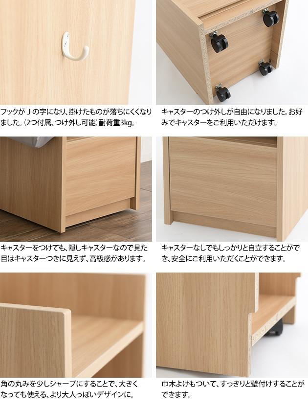 こどもと暮らしオリジナル Curio Kit ランドセルラック スリム  ランドセルラック ランドセル 収納 完成品 教科書 木製 ラック 木目 シンプル おしゃれ