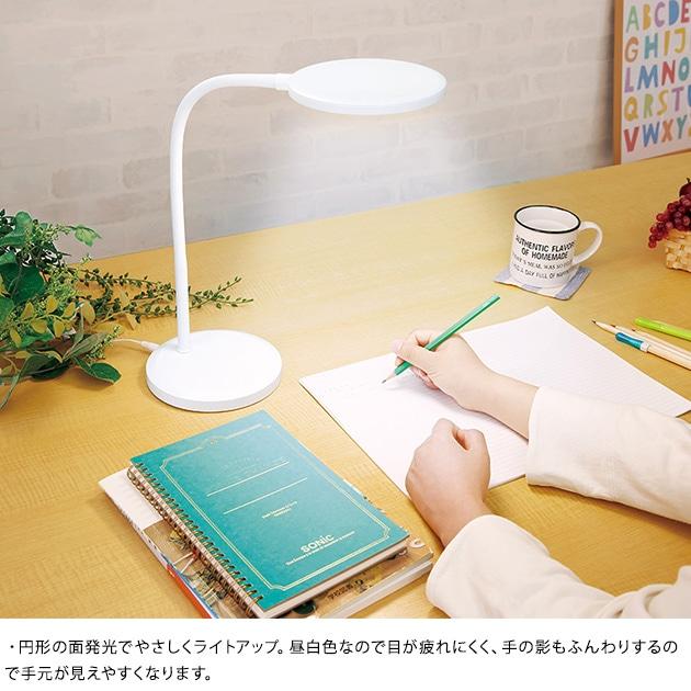 Livgak! リビガク LEDデスクライト 調光機能付 目に優しい  デスクライト おしゃれ 学習机 リビング学習 LEDライト 卓上ライト スタンドライト 読書灯 電気スタンド 勉強