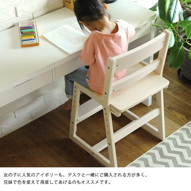 Cousin(カズン) 高さ調整チェア  木製 学習チェア 学習椅子 勉強 成長 年齢 ダイニング チェア 長く 使える