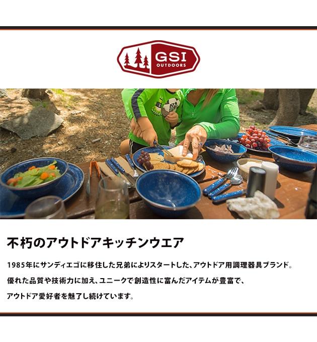 GSI ジーエスアイ ホウロウ コーヒーパーコレーター 8カップ  ホーロー 琺瑯 ケトル パーコレーター キャンプ用品 食器 おしゃれ アウトドア キャンプ パーティー