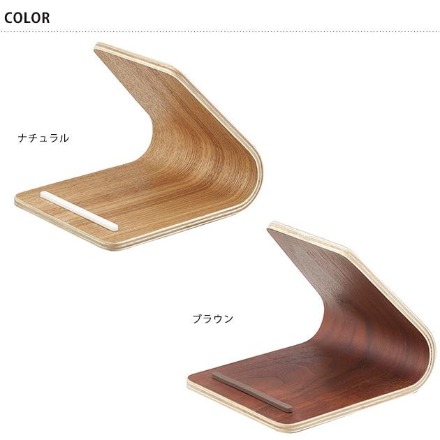 RIN リン タブレットスタンド  ipad スタンド タブレット 木製 おしゃれ 卓上 縦置き 横置き コンパクト シンプル