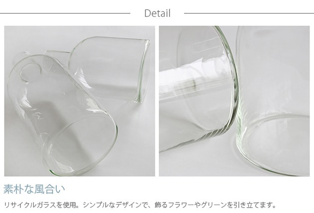 Horn Please ホーン プリーズ リューズガラス フラワーベース ファンネル S  フラワーベース 花瓶 ガラス シンプル おしゃれ 透明 グラス ベース 北欧 水差し