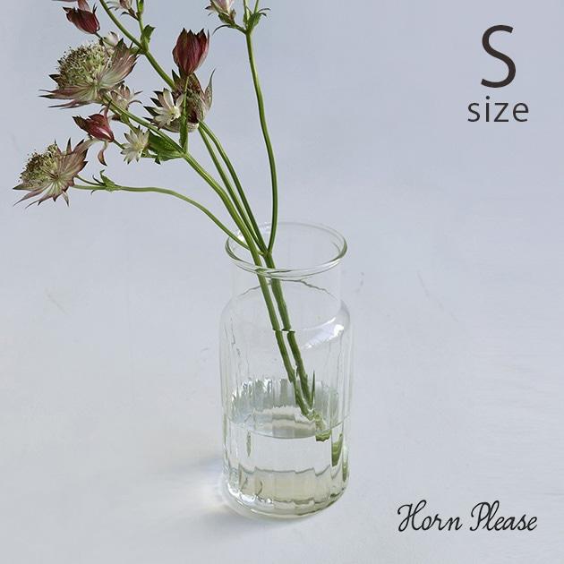 Horn Please ホーン プリーズ リューズガラス フラワーベース グールド S  フラワーベース 花瓶 ガラス シンプル おしゃれ 透明 グラス ベース 北欧 おしゃれ