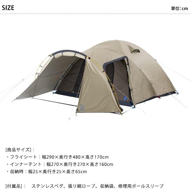 Whole Earth ホールアース EARTH DOME 270 4  テント ファミリー 4人用 5人用 ドーム キャンプ アウトドア おしゃれ 設営簡単 ファミリーテント 家族