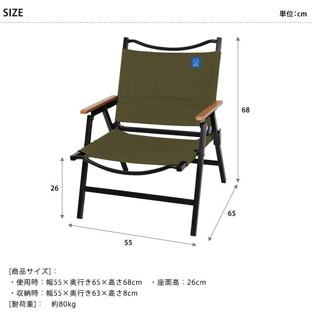 Whole Earth ホールアース LOW CARRY COMPACT CHAIR  アウトドアチェア 軽量 折りたたみ おしゃれ コンパクト チェア 椅子 イス いす アウトドア キャンプ バーベキュー BBQ