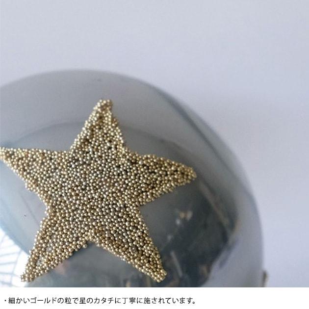 Horn Please MADE GLASS オーナメント S/2 エトワール   クリスマス オーナメント ツリー 飾り フォトプロップス