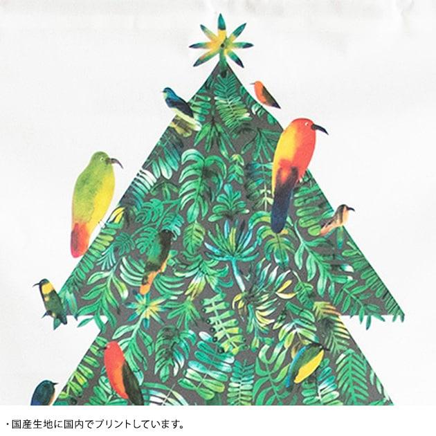 nunocoto クリスマスツリータペストリー(大) マーク・マーティン   クリスマス ツリー タペストリー オーナメント 飾り christmas こども 省スペース