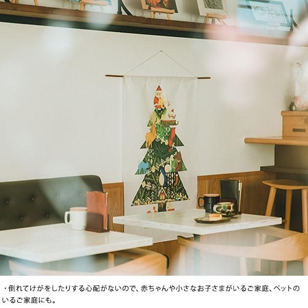 nunocoto クリスマスツリータペストリー(小) 福田利之   クリスマス ツリー タペストリー オーナメント 飾り christmas こども 省スペース