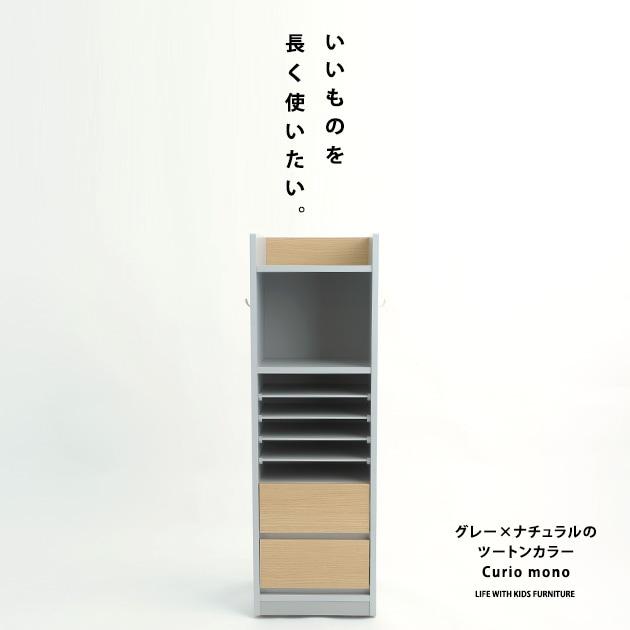 こどもと暮らしオリジナル Curio mono ランドセルラック キャスター付き スリム  ランドセルラック スリム ランドセル 収納 ラック 日本製