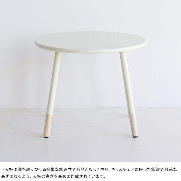 キッズテーブル kate  丸テーブル 子供用 木製 おしゃれ かわいい ナチュラル ローテーブル 座卓 子ども用テーブル 子供部屋