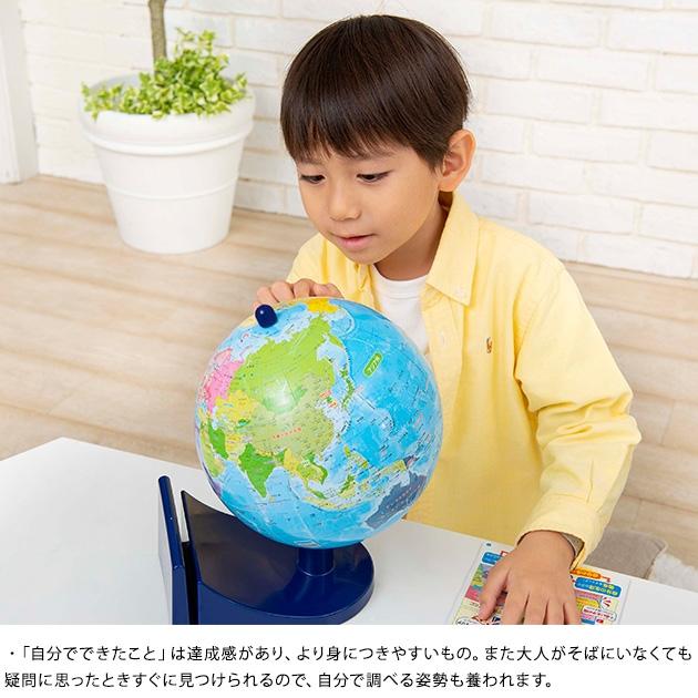 KUMON くもん 知らない国がすぐに見つかるくもんの地球儀  知育玩具 6歳 地球儀 おもちゃ 子供 子ども 国の名前 国旗 学習 世界地図 せかい