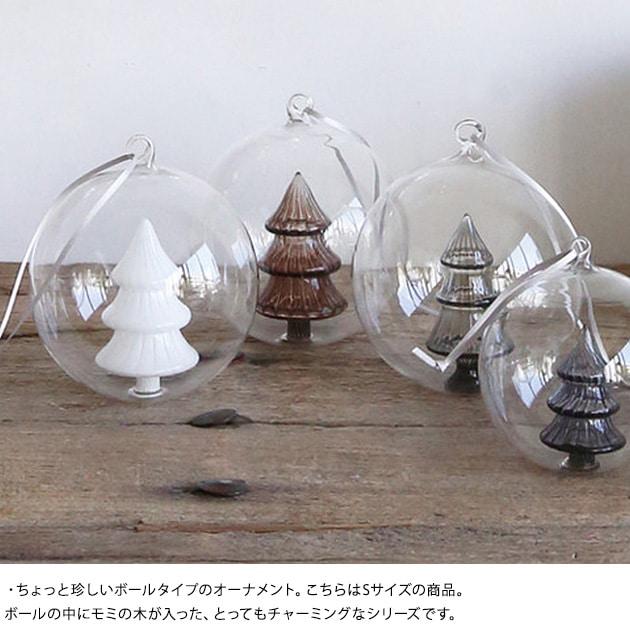 Horn Please G/オーナメントホールドボールファーツリー S   クリスマス オーナメント ツリー 飾り フォトプロップス