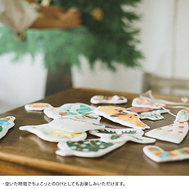 nunocoto クリスマスオーナメントキット 福田利之   ツリー オーナメント クリスマス 飾り ハンドメイド キット おうち時間