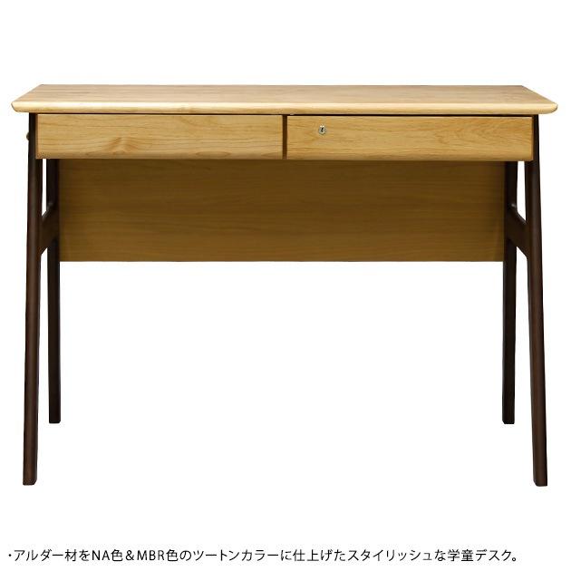 ISSEIKI 一生紀 ECRU DESK 105  学習机 デスク スタイリッシュ シンプル 天然木 キッズ家具 木製 鍵付き ツートンカラー 書斎