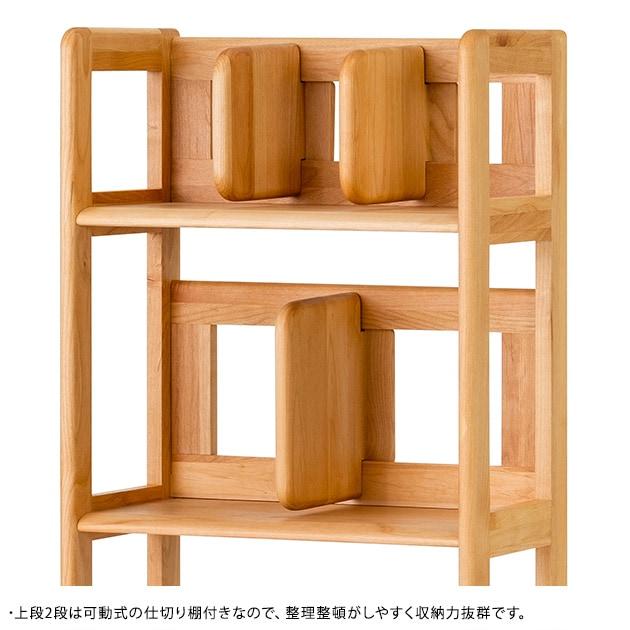 ISSEIKI 一生紀 ERIS KIDS-2 50 RACK  デスクラック 学習机 本棚 シェルフ 可動式仕切り版 シンプル 天然木 リビング オープンラック 書斎
