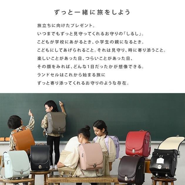 きなこ×こどもと暮らし ずっと ランドセル 全かぶせ ミモザ  フィットちゃん 女の子  軽量 水色 エメラルド A4フラットファイル対応 クラリーノ 2021年 日本製 国産 kinako きなこ 6年保証