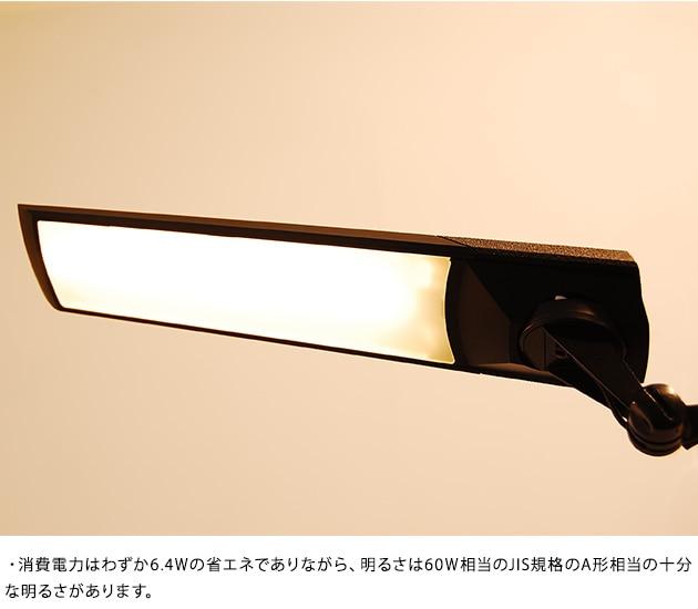スワン電器 アームライト LedicExarm DIVA 967  デスクライト LED クランプ式 電気スタンド おしゃれ 調光 調色 スタイリッシュ 電器照明 省スペース