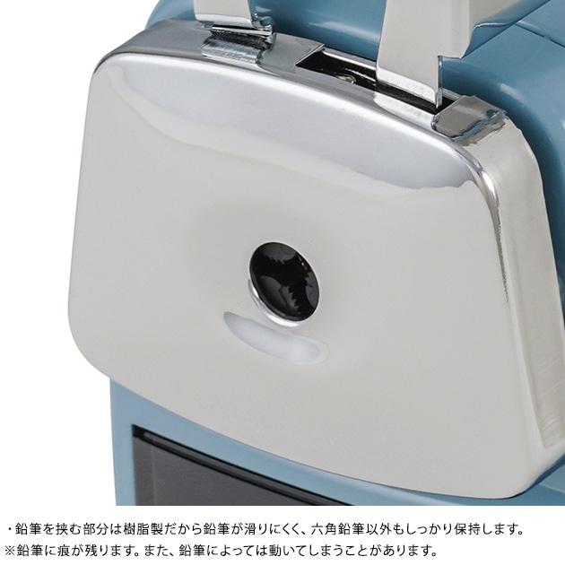 CARL カール 鉛筆削り器 エンゼル5 ロイヤル3  鉛筆削り 手動 子供 日本製 手回し 調節機能 鉛筆けずり おしゃれ シンプル プレゼント