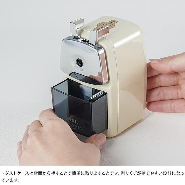 CARL カール 鉛筆削り器 エンゼル5 プレミアム3  鉛筆削り 手動 子供 日本製 手回し 丈夫 鉛筆けずり おしゃれ シンプル プレゼント