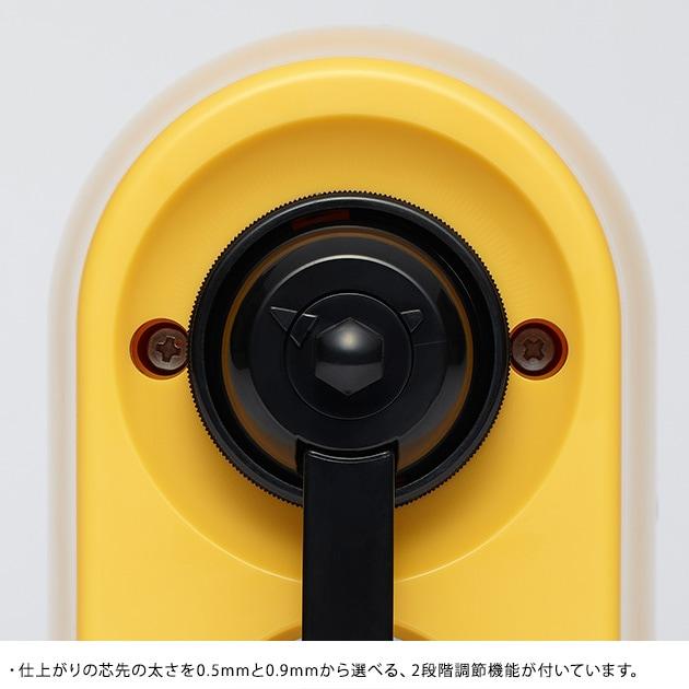CARL カール 鉛筆削り器 アイン  鉛筆削り 手動 子供 日本製 手回し 調節機能 鉛筆けずり おしゃれ シンプル プレゼント