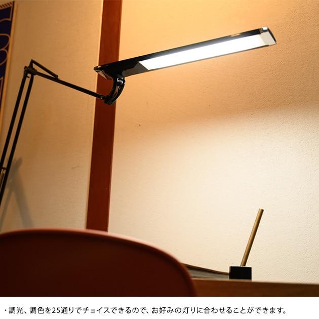 スワン電器 アームライト LedicExarm 980 PRO  デスクライト LED クランプ式 電気スタンド おしゃれ 調光 調色 スタイリッシュ 電器照明 テレワーク