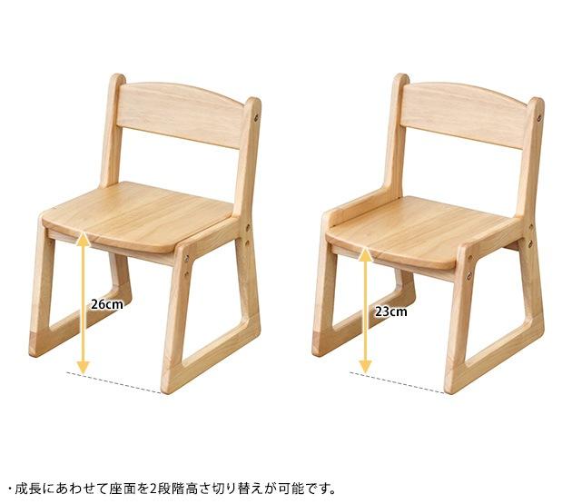 シモオカ フィオレ キッズチェア  キッズチェア ベビーチェア 子供椅子 ローチェア モンテッソーリ 木製 コンパクト リビング キッズ家具 知育