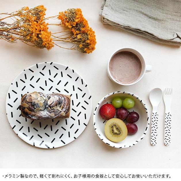 chocolatesoup チョコレートスープ ジオメトリー メラミンテーブルウエアセット  食器 子供用 子ども用 キッズ ベビー 赤ちゃん 子ども食器 ベビー食器 お皿 メラミン 割れにくい ギフト プレゼント