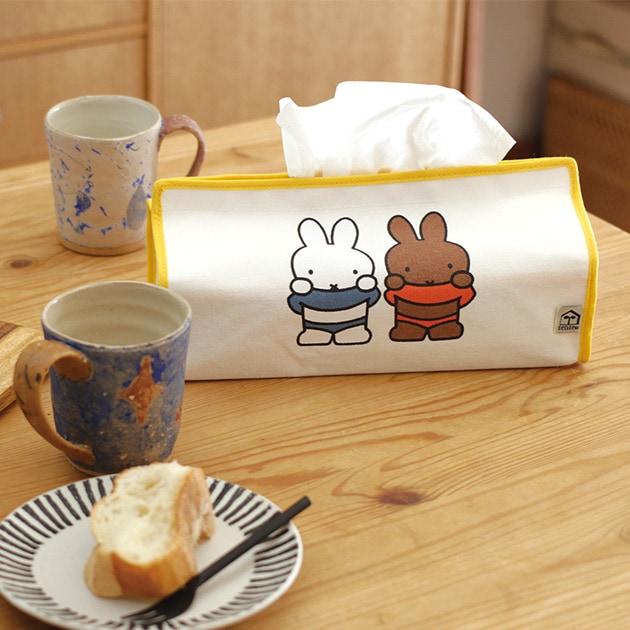 miffy ディックブルーナティッシュカバー  ティッシュカバー ティッシュケース かわいい インテリア リビング 子供部屋 デザイン雑貨 布製 小物 miffy