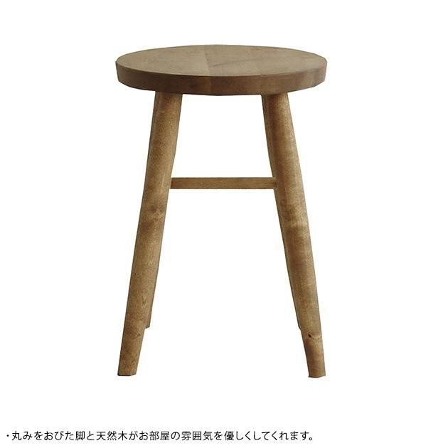 nora. ノラ and g アンジー Ellis stool エリス スツール  スツール おしゃれ 天然木製 椅子 いす イス ディスプレイ 食卓 ダイニング 北欧 ヴィンテージ レトロ