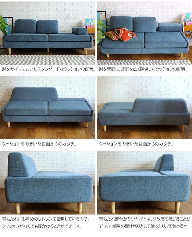 かぞくのソファ  大きい ソファ 3人 かわいい 脚なし ローソファー 布 カバー交換できる 大型 リビング