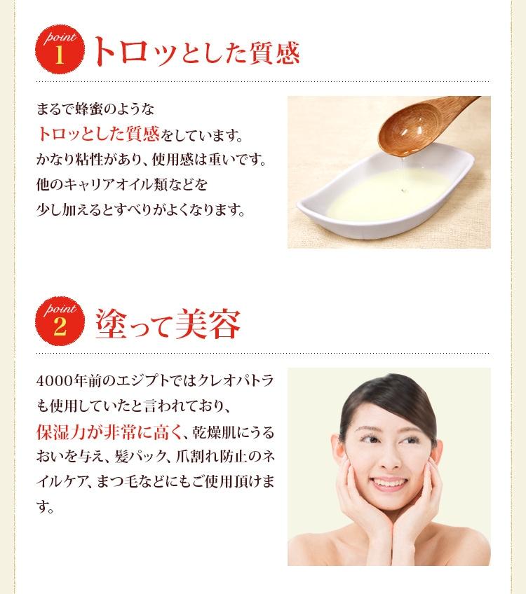 レチノール酸が含まれており、保湿力が高くお肌の調子改善も期待できます。