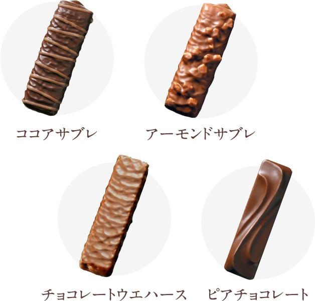 ココアサブレ アーモンドサブレ チョコレートウエハース ピアチョコレート