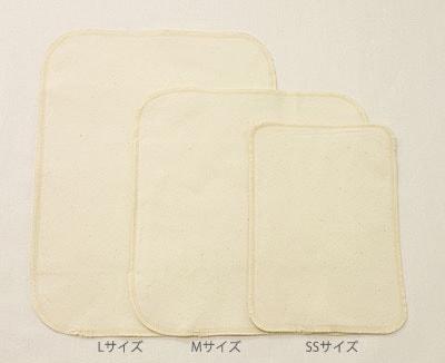 レメディガーデン 布ナプキン ハンカチ型
