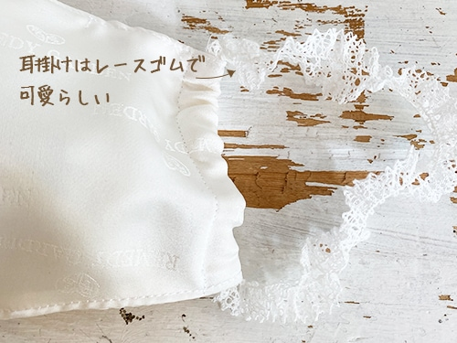 国産シルクマスク詳細1