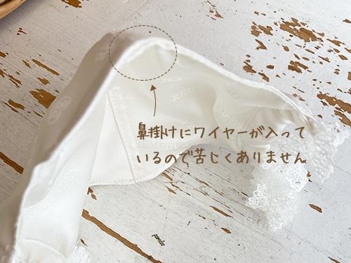 国産シルクマスク詳細2